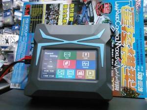 imaxrc-x200-002