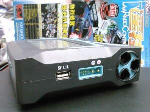 imaxrc-x200-003