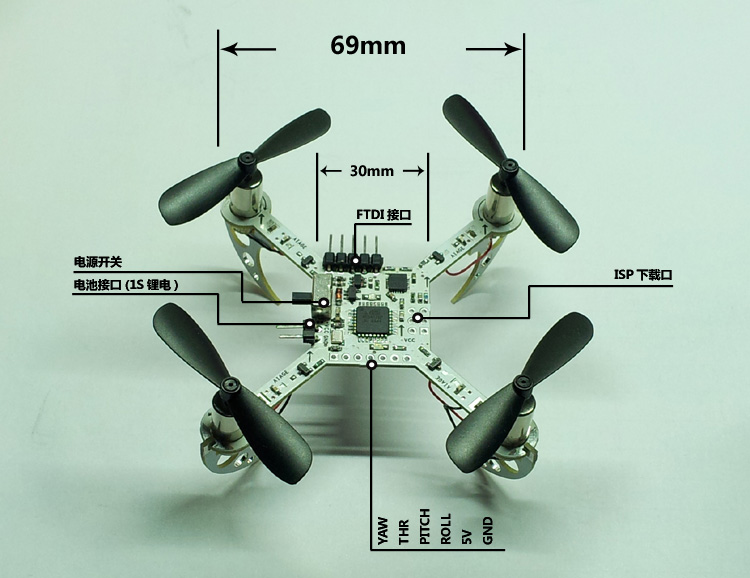 Micro mini quadcopter rocks multiwii mpu for bucks