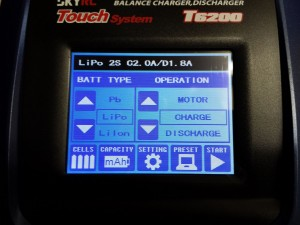 The main menu. Battery type and charge mode are available right from the frontpage. Cell count and current settings are in separate pages.