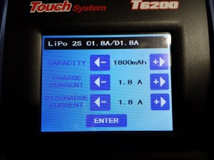 Selecting charge current. Changing cell capacity smartly changes the charge current too, while changing the charge current leaves the other parameters alone. Nice!